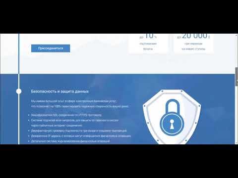 VIRREX - храни криптовалюту в одном месте!