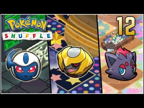 Pokémon Shuffle S Rank 12 - FASE EXTRA 1 ABSOL + GIRATINA LV 5 / 10