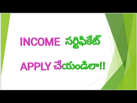 How to apply Income certificate in telugu || durga the universal