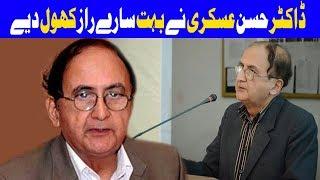 Dr Hassan Askari Ki Media Se Dabung Guftagoo - 9 June 2018 - Dunya News