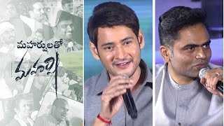 Maharshulatho Maharshi - Interview with Farmers | Mahesh Babu, Vamshi Paidipally
