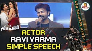 Actor Ravi Varma Simple Speech At Saaho Pre Release Event | Prabhas, Shraddha Kapoor | Vanitha TV