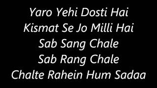 Atif Aslam's Dosti ( Cover )'s Lyrics