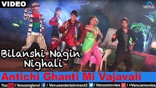 Ya Baya Kanche Devichhya Ayalyan - DJ KANHA - PakVim net HD