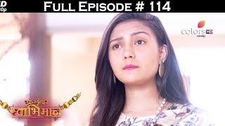 Ek Shringaar Swabhiman - 25th May 2017 - एक श्रृंगार स्वाभिमान - Full Episode (HD)