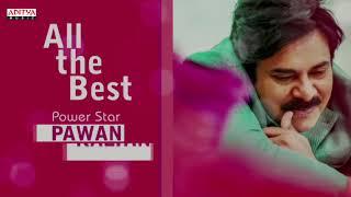 Agnyaathavaasi Audio Launch Part 10 | Pawan Kalyan, Keerthy Suresh | Trivikram | Anirudh