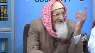 Isaal  e sawab aur Niyaabat - maulana ishaq urdu