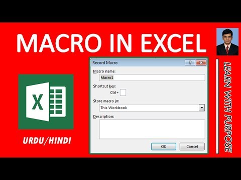 How to use MACRO in Excel Step by Step VERY EASY Example  in URDU HINDI