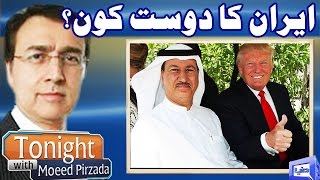 Moeed Pirzada Analysis on Trump's Visit to Saudi Arabia