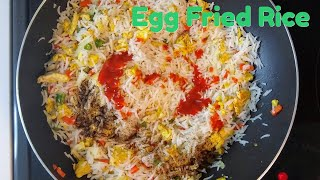 Egg Fried Rice | Restaurant Style Egg Fried Rice