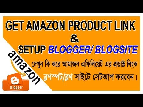 How To Add Amazon Affiliate Links To Blogger/ Blog site   Promote Amazon Product free✔ Part - 04