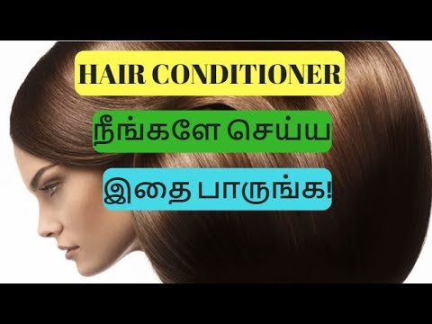 Homemade Deep Hair Conditioner for Dry damaged frizzy Hair |Soft Shiny Smooth Hair Tamil Beauty tips