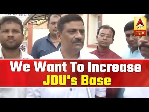 We Want To Increase JDU's Base, Says Sanjay Jha   ABP News