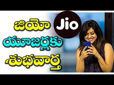 Good News for Reliance JIO Pre Paid Users | Reliance JIO Latest Updates | VTube Telugu
