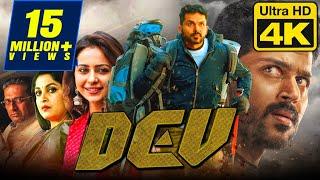 Dev (4K Ultra HD) Hindi Dubbed Movie | Karthi, Rakul Preet Singh, Prakash Raj, Ramya