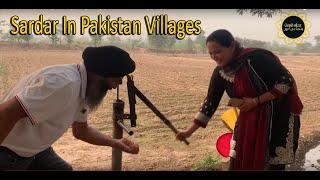 Sardars In Pakistan Villages    Bhagat Singh Village    Pakistan Travel Vlog    Punjabi Lehar