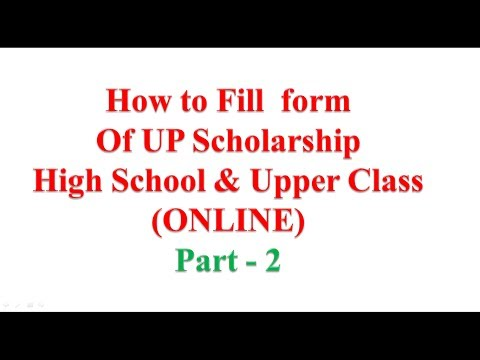How to fill form of up scholarship online || Part - 2