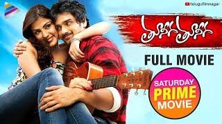 Tuneega Tuneega Telugu Full Movie | Sumanth Ashwin | Rhea Chakraborty | Latest Telugu Full Movies