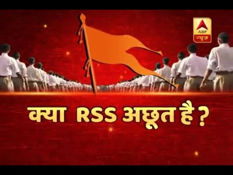 Samvidhan Ki Shapath: RSS Playing Politics In The Name Of A