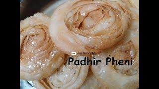 Pathir Pheni | Padhir Pheni | Chiroti  | Padhir Pene | Sweet Recipe