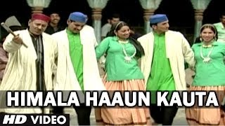 Himala Haaun Kauta Video Song Garhwali - Narendra Singh Negi, Anuradha Nirala