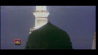 Qadri Abid Hussain Qadir - Zahe Muqaddar - Ya Rasool Allah