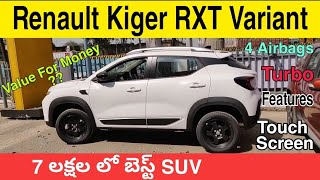 Renault Kiger RXT Review in Telugu | Kiger RXT Variant Telugu Review | Kiger RXT Prices, Features