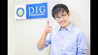 Download 生徒の合格体験 DIG International Batch of 2019 Video