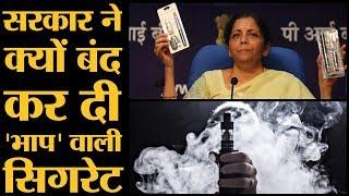 E-cigarette पीने का नुकसान क्या है? क्या होती है ई-सिगरेट   The Lallantop