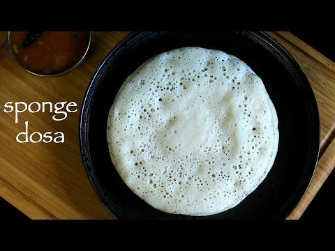 sponge dosa recipe | curd dosa recipe | set dosa without urad dal