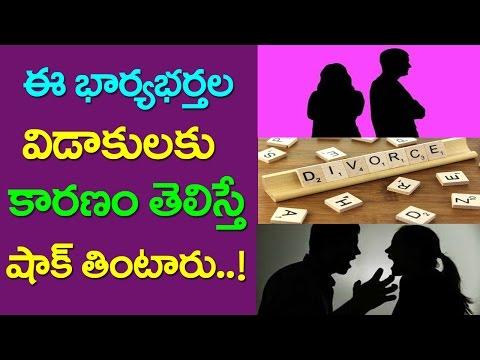 Wife Applied For Divorce As Her Husband Is Non Veg | Man Eats Meat, Wife Seeks Divorce | Taja30