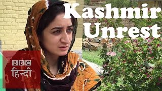 Kashmir Unrest: What does youth say? (BBC Hindi)