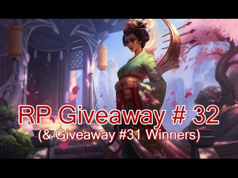 [CLOSED] RP Giveaway # 32 [League of Legends]