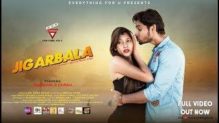 Jigarbala   Mantu Chhuria & Aseema Panda   Official Full Video   Sambalpuri   Rajkumar & Cookies  