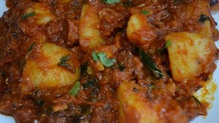 Spicy Potato Curry (Restaurant Style) - For Chappathi, Roti, Naan, Bread