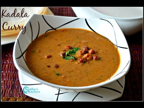 Kerala style Kadala Curry Recipe / Black chickpeas masala recipe