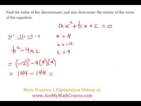 Discriminant (Quadratics) - Worked Example #3 (Basic Level)