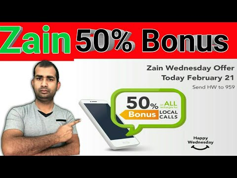 Zain 50% Bonus offer! | free calls inside Saudi Arabia | 50% Every Recharge card |Subscribe now free