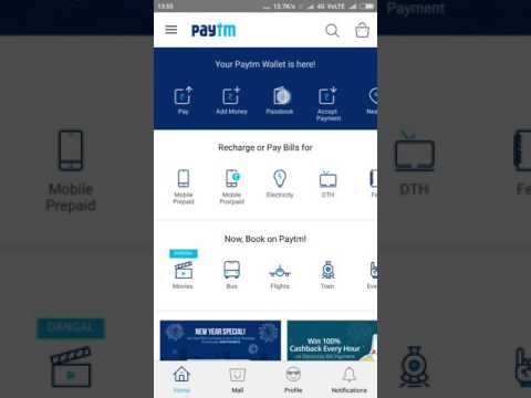 How To Transfer Money From Paytm To Any Bank Account ✔