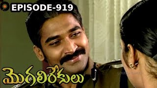 Episode 919 | 27-08-2019 | MogaliRekulu Telugu Daily Serial | Srikanth Entertainments | Loud Speaker