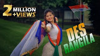 Des Rangila Dance cover   Independence day Special  Dance with Sharmistha Choreography