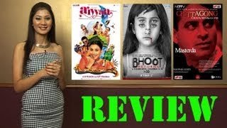 bhoot-bhoot Pakfiles Search Results (Browse Pakistani