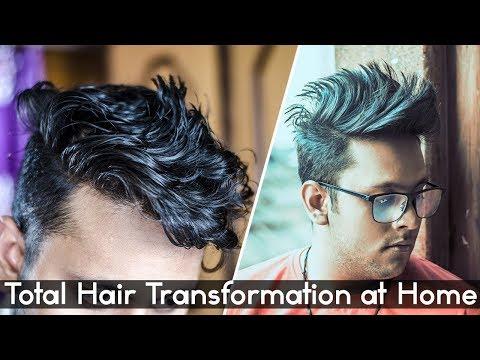 Waivy to Straight Hair Tutorial | Mens Hair Transformation 2018 | Men Hair Straightning at Home
