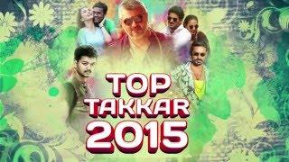Top Dance Hits 2015   Tamil   Jukebox