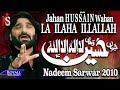 Nadeem Sarwar Jahan Hussain Wahan La Ilaha Illallah