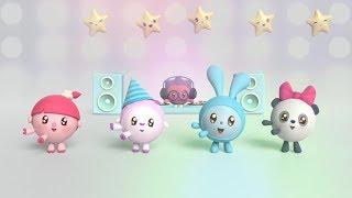 Download Малышарики - новые серии - Потанцуй! - Развивающие мультики для самых маленьких Video