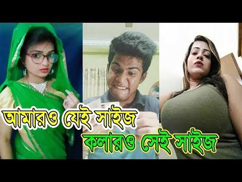 Xxx Mp4 দুধটা খাও । কিছু কিছু ছেলেমেয়ের তার ছিরা গেছে । Bangla New Funny Video 2019 3gp Sex