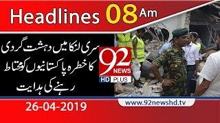 News Headlines   8:00 AM   26 April 2019   92NewsHD