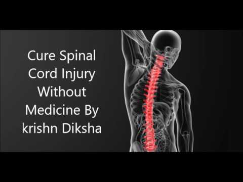 Cure Spinal Cord Injury without Medicine By Krishn Diksha