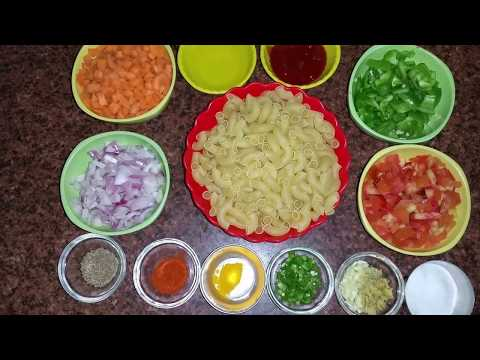 Indian Style Mix Veg Macaroni Pasta | Macaroni Recipe for Kids |  मैकरोनी कैसे बनायें